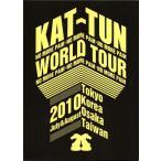 KAT-TUN [ DVD3枚組 ] KAT-TUN -NO MORE PAIИ- WORLD TOUR 2010(初回限定盤)(中古ランクB)