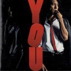 山下智久 [ CD ] YOU(通常盤)(中古ランクA)