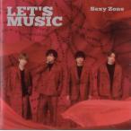Sexy Zone [ CD+DVD ] LET'S MUSIC(初回限定盤A)(中古ランクA)