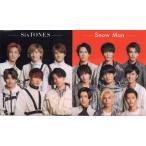 Snow Man SixTONES「セブンイレブン」非売品 チケットケース2 [ 公式グッズ ]