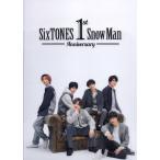 SixTONES Snow Man「1st Anniversary」ダブルクリアファイル [ 公式グッズ ]
