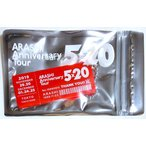 嵐「ARASHI Anniversary Tour 5×20」第3弾 アクリルプレート 赤 [ 公式グッズ ]