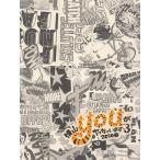 関ジャニ∞ 横山裕「横山youがヤっちゃいます〜3 2010春」パンフレット [ 公式グッズ ](中古ランクA)