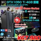 HP EliteDesk600 �ϥ��֥�å� �����ߥѥ����� GTX1050Ti��� Windows10 ��4���� [core i5 4590 3.3GHz ����8G HDD2TB+SSD240GB DVD�ޥ��  ]DtoD