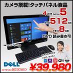 DELL OPTIPLEX 9030 AIO 中古 一体型デスクトップパソコン Wind10 無線 カメラ [corei5 4590S 3.0GHz メモリ8G SSD512GB DVDマルチ]の画像