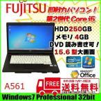 富士通 A561 中古 ノートパソコン Office  Win7 無線  [corei5 2520M 2.5Ghz 4G HDD250GB マルチ 無線 15.6型 A4 HDMI ] :ランクB