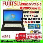 富士通 A561 中古 ノートパソコン Office  Win7 無線 美品  [corei5 2520M 2.5Ghz 4G HDD250GB マルチ 無線 15.6型 A4 HDMI ] :ランクA