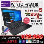 �ٻ��� A573/G ��� �Ρ��ȥѥ����� Office Win10 ��®SSD��� ��3���� �ƥ� [corei5 3340M 2.7Ghz 8G SSD240GB �ޥ�� ̵�� 15.6�� ] ������