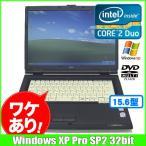 富士通 Fujitsu FMV-A8255 [core2Duo T7250 (2.0Ghz)/2G/80GB/DVDコンボ/15.6型ワイド/ WinXP Sp2 ]  :ランクB 訳あり 中古 ノートパソコン