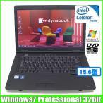 東芝 B450/B 中古ノートパソコン Windows7 dynabook [Celeron B925 2.3G メモリ2G HDD250GB DVDマルチ 15.6型 A4 大画面]  :ランクB 送料無料
