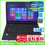 東芝 TOSHIBA dynabook Satellite B552/H [core i5 3340M (2.7Ghz)hz/4G/320GB/DVDマルチ/15.6型ワイド/Windows8 Pro ]  :ランクB 中古 ノートパソコン