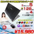 Panasonic CF-AX2 中古 ノートパソコン Office Win10 Pro カメラ SSD塔載 [core i5 3427U 2.3Ghz メモリ4G SSD128G 無線 外付マルチ  12.1型 ] :美品