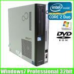 Fujitsu FMV-D530/A [core2Duo 2.93GHz/3G/160GB/DVDROM/Windows7 Pro]DtoD領域有  中古 デスクトップ