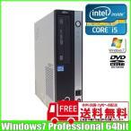 Fujitsu FMV-D752/E [core i5 3470 3.2GHz/4G/250GB/DVDマルチ/Windows7 Pro]DtoD領域有  中古 デスクトップ
