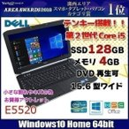 DELL E5520 新品高速SSD搭載 Office Win10 or 7選択可 [高性能corei5 2410M 4GB ROM 15型ワイド テンキー付 無線] :アウトレット 天板傷で価格