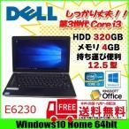 DELL E6230 中古 ノートパソコン Office Win10 64bit 第3世代 モバイル [core i3 3110M 2.4Ghz4G HDD320GB HDMI 無線 12.5型] :ランクB