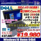 DELL E6320 ��� �Ρ��ȥѥ����� Office Win10 �Хå��饤�� �����̥Хåƥ [core i5 2520M 2.5Ghz 8G��SSD256GB �ޥ�� 13.3�� ̵�� BT Camera HDMI] ������