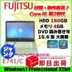 【ジャンク祭】富士通 E741/C 中古 ノートパソコン Office Win7 pro 32bit  [corei5 2520M 2.50Ghz 2G HDD250GB マルチ 無線 15.6型 A4 SD HDMI] :ジャンク
