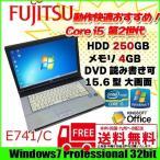 ショッピング中古 富士通 E741/C 中古 ノートパソコン Office Win7 pro 32bit  [corei5 2520M 2.50Ghz 4G HDD250GB マルチ 無線 15.6型 A4 SD HDMI] :アウトレット