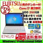 富士通 E741/D 中古 ノートパソコン Office Win7 テンキー 高解像度  [corei7 2640M 2.8Ghz 4G HDD250GB マルチ 15.6型 A4 SD HDMI無線] :ランクB