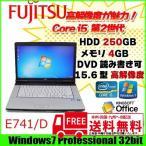 富士通 E741/D 中古 ノートパソコン Office Win7 高解像度  [corei5 2520M 2.50Ghz 4G HDD250GB 無線 マルチ 15.6型 A4 SD HDMI] :良品