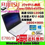 富士通 E780/B 中古 ノート バッテリ新品 Office付 SSD120GB搭載 Win10 [corei7 640M 2.80Ghz 4G SSD120GB マルチ 無線15.6型 A4]  :ランクB 限定特価品