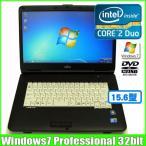 富士通 Fujitsu FMV-A8290 [core2Duo (2.53Ghz)/2G/160GB/DVD-ROM/15.6型ワイド/ Win7 Pro 32bit ]  :ランクB 中古 ノートパソコン