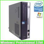 Fujitsu FMV-D5290 [PenDC 2.60GHz/2G/160GB/DVD-ROM/Windows7 Pro]DtoD領域有  中古 デスクトップ