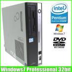 Fujitsu FMV-D5290 [PenDC 2.60GHz/3G/160GB/DVDマルチ/Windows7 Pro]DtoD領域有  中古 デスクトップ