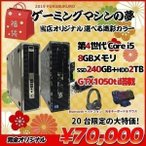 ��2019ǯ����ʡ�ޡۥ����ߥޥ����̴ �ϥ��֥�å� GTX1050Ti��� Win10 ��4���� ���٤��º̥��顼 [core i5 8G HDD2TB+SSD240GB �ޥ��]���륭�����ޥ���
