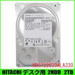 HITACHI  HDS722020ALA330  デスクトップ用  HDD 2TB SATA  7200rpm  中古 内蔵ハードディスク 送料無料!