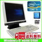 液晶一体型PC&キーボードマウスセット Fujitsu ESPRIMO K551/B [core i5 M560  2.67GHz/メモリ 4GB/HDD 320GB/DVD-RW/Win10 home]DtoD領域有