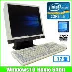 液晶一体型PC&キーボードマウスセット Fujitsu ESPRIMO K551/B 訳あり [core i5 M560  2.67GHz/メモリ 4GB/HDD 320GB/DVD-RW/Win10 home]DtoD領域有