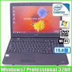 東芝 TOSHIBA dynabook Satellite L35 220C/HD [celeron 900 (2.2Ghz)/3G/160GB/DVDマルチ/テンキー/15.6型/Win7 32bit/]  :ランクB 中古 ノートパソコン