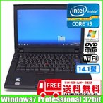 レノボ Core i3  M380 中古 ノートパソコン