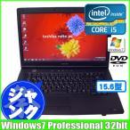 【ジャンク祭】東芝 L42 253Y/HD 中古 ノートパソコン Win7 Pro 32bit 大画面 [core i5 2.53Ghz メモリ2G HDD160GB ROM 15.6型 ] :ジャンク