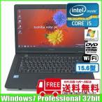 東芝 L46 240E/HD 中古ノートパソコン Windows7 dynabook [core i5 .520M 2.4G 大容量メモリ4G HDD160GB DVDマルチ 15.6型 A4 大画面]  :ランクB
