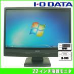 I-O DATA 22インチワイド 液晶モニタ LCD-AD221XB 解像度 1680x1050 DVI D-SUB HDMI×2:ランクB