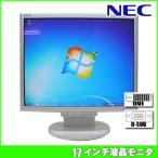 NEC 17インチ液晶モニタ ThinkVision MultiSync LCD175VXM-P 解像度 1280×1024 DVI D-SUB  :ランクB