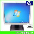 HP17インチ 液晶モニタ compaq LE1711 解像度 1280×1024 D-SUB:ランクA