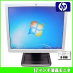 HP17インチ 液晶モニタ compaq LE1711 解像度 1280×1024 D-SUB :アウトレット
