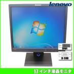 Lenovo 17インチ液晶モニタ ThinkVision L1711pC  解像度 1280×1024 DVI D-SUB  :ランクC