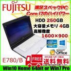 富士通 E780/B 中古 ノートパソコン Office Win10 or 7選択可 高解像度  [corei7 640M 2.80Ghz 4G HDD250GB マルチ 無線子機 15.6型 A4 ] :ランクB