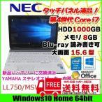 NEC LL750/MSW 中古 ノート 新品バッテリー Office Win10 タッチパネル  [corei7 4700MQ 2.4Ghz 8G HDD1TB BRマルチ 15.6型 A4無線]  :良品