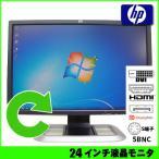 HP 24インチワイドプロフェッショナル 液晶モニタ LP2475w 解像度 1920×1200 DVI HDMI :良品