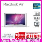 Apple Macbook Air MC506J/A  [core2Duo 1.4Ghz メモリ4G SSD256GB 11.6インチ USキー OS:10.6.4] :ランクA 中古 ノートパソコン
