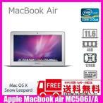 Apple Macbook Air MC506J/A  [core2Duo 1.4Ghz メモリ4G SSD128GB 11.6インチ USキー OS:10.6.4] :ランクA 中古 ノートパソコン