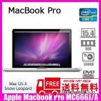 目に優しい!貴重なノングレアモデル!MacBookPro