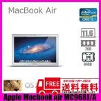 Apple Macbook Air MC968J/A [core i5 1.6Ghz メモリ2G SSD64GB 無線 11.6インチ OS:10.7.5] :ランクB 中古 ノートパソコン