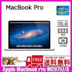 Apple Macbook Pro MC975J/A [core i7 2.3Ghz/8G/256GB(SSD)/無線/Retina15.4インチ/OS:10.8.5] :ランクB 中古 ノートパソコン